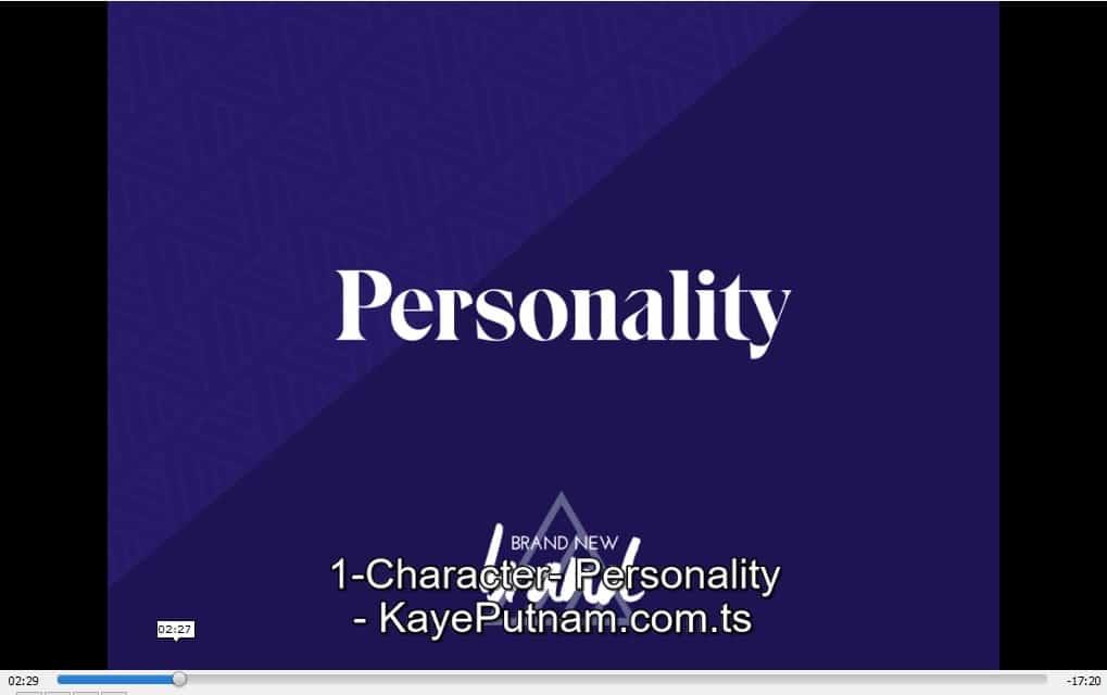 Brand New Brand by Kaye Putnam Discount